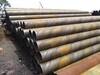 茂名DN450螺旋焊管廠家飲水防腐鋼管供應商