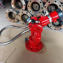 固定式消防炮的安裝與調試