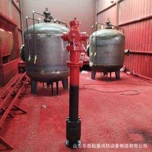 室外快開調壓消火栓地上式防撞防凍消火栓