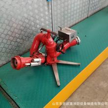 電動移動消防水泡遙控自擺消防炮