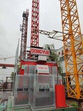 SC建筑施工升降机载人载货施工升降机