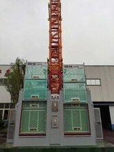 山东双笼施工电梯建筑施工升降机