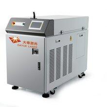 深圳能量反馈激光焊接机厂家直销可根据你的需求定做图片