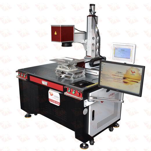 滄州振鏡激光焊接機信譽