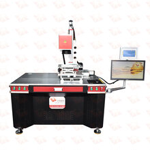 连续光纤激光焊接机振镜焊接机价格,自动焊接机设备图片