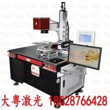 苏州2000W龙门式激光焊接机价格实惠,不锈钢门窗激光焊接机图片