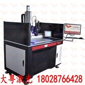 厂家青岛多轴激光焊接机