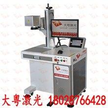 廠家供貨紅河哈尼族彝族自治州激光點焊機圖片