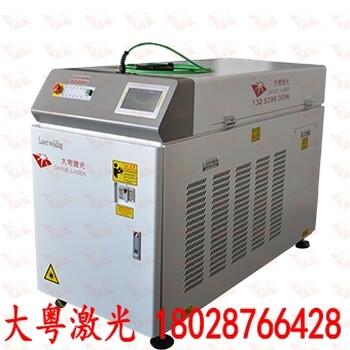 澳门离岛发热管激光焊接机价位