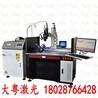 硅钢片激光焊接机