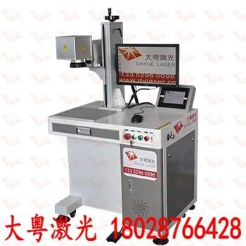 江门四轴联动激光焊接机企业