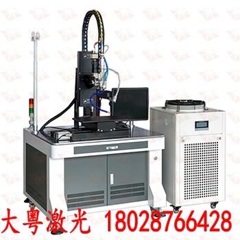 无堂区划分区域机器人激光焊接机供应商