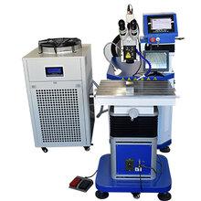 呼倫貝爾光纖傳輸激光焊接機的價格圖片