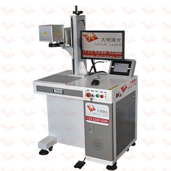 漯河硅钢片激光焊接机企业