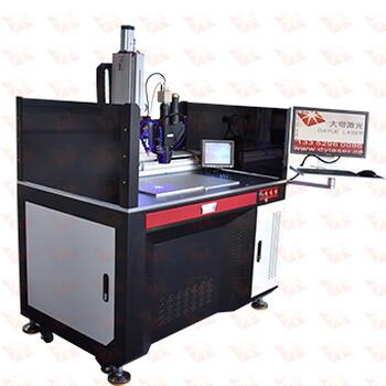 吕梁市小型激光焊接机