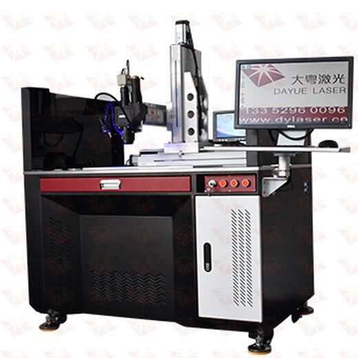 無堂區劃分區域廣告字激光焊接機