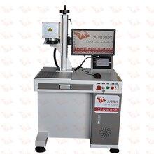 迪庆藏族自治州光纤激光焊接机图片