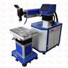 金属字激光焊接机