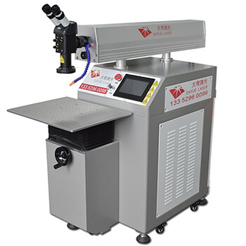 激光焊接机 水冷机