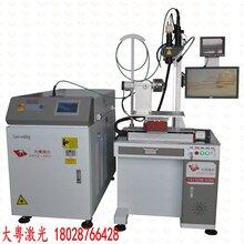 博尔塔拉蒙古自治州激光焊接机用途图片