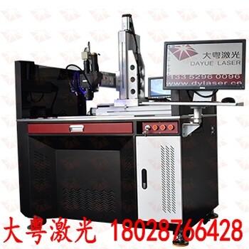 甘孜藏族自治州二手激光焊接机