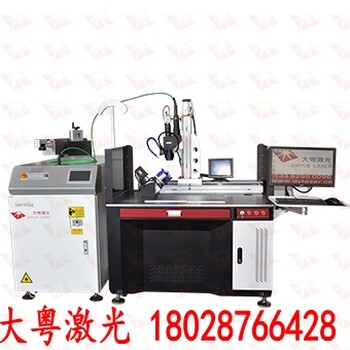 香港岛光纤激光焊接机