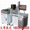 三维激光焊接机