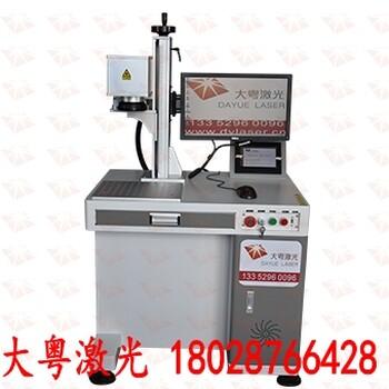 深圳市仪表激光焊接机