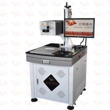 淄博市塑料紫外激光打标机生产厂家图片