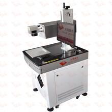 丽水市医疗器械紫外激光打标机生产厂家图片