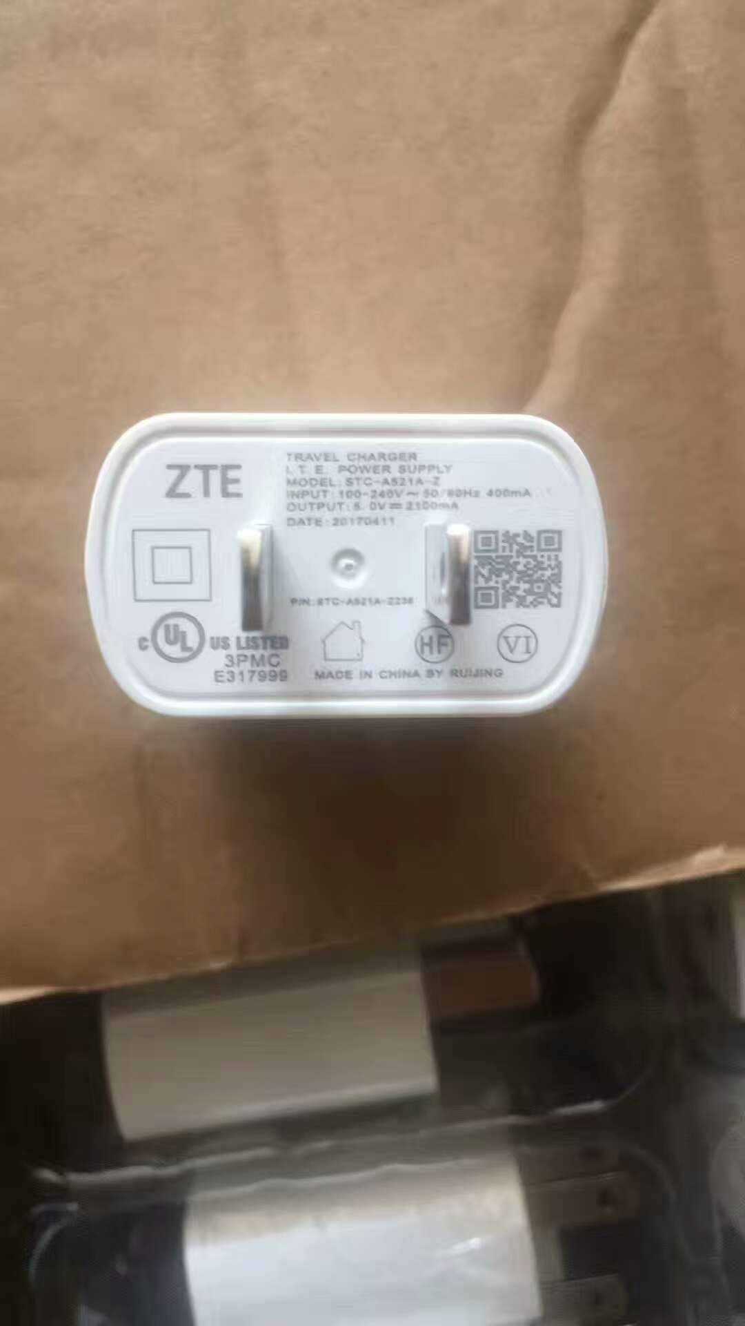 高雄市開關紫外激光打標機廠家批發