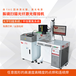 大粤激光大功率激光焊接机,卫浴水槽光纤脉冲焊接机