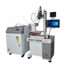 衡水制造平台激光焊接机,光纤传输激光焊接机图片