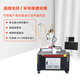 大功率激光焊接機圖