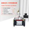 大粤激光定制激光焊接必威电竞在线厂家,邢台电池激光焊接机操作简单