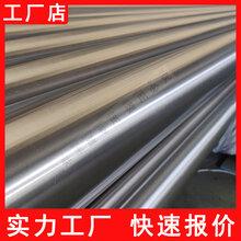 佛山际丰盛厂家直销不锈钢圆304空心管家用光面无缝管工业用焊管图片