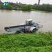 蘆葦收割割草船垃圾打撈清理船水生植物收割船