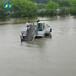 水生植物河道垃圾打撈船湖面水草水葫蘆打撈割草船
