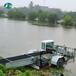 河北水面水草浮物打撈船水草收割機械水上雜草清理設備