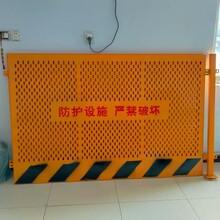 沖孔板基坑護欄電梯安全門井口防護網