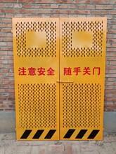 沖孔板基坑護欄電梯安全門電梯安全門