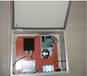 銷售光電只讀遠傳水表、抄表控制箱、抄表系統