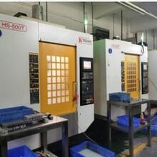 润星HS-500T钻攻中心、三菱系统钻攻中心
