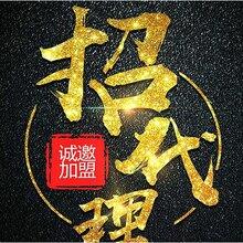 深圳新畅想科技集团广告图片