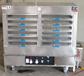 山西燃氣式展示保溫柜廠家直銷