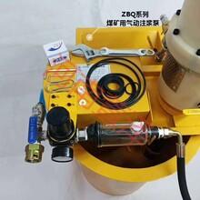 ZBQ-27/1.5煤礦用氣動注漿泵
