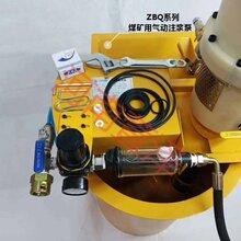 ZBQ-27/1.5煤礦用氣動注漿泵注漿堵水填充空隙