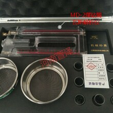 礦用MD-2型煤鉆屑瓦斯解析儀