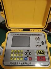 YDC4瓦斯抽放綜合參數測定儀