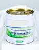 聚氨酯喷涂料新型聚氨酯防水涂料道桥聚氨酯防水涂料